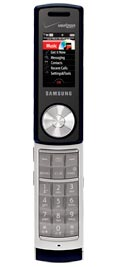 samsung u470 juke