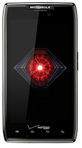DROID-RAZR-MAXX.PNG