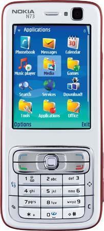 Взлом Symbian OS 9.1 В данном архиве имеется все необходимое